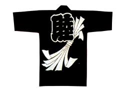 刺子織半天